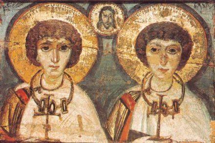 Saint Serge et Saint Bacchus