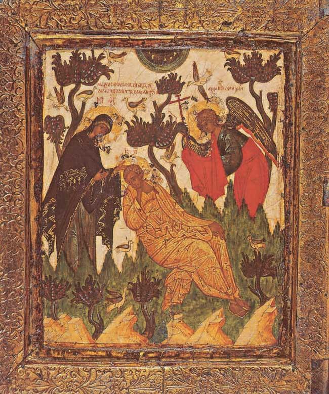 Icône de notre Sauveur, fin du XIIIe siècle.