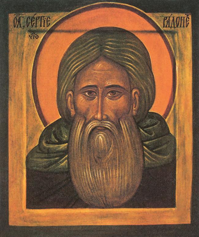 L'archimandrite Zinon, Saint Serge de Rádonezh,