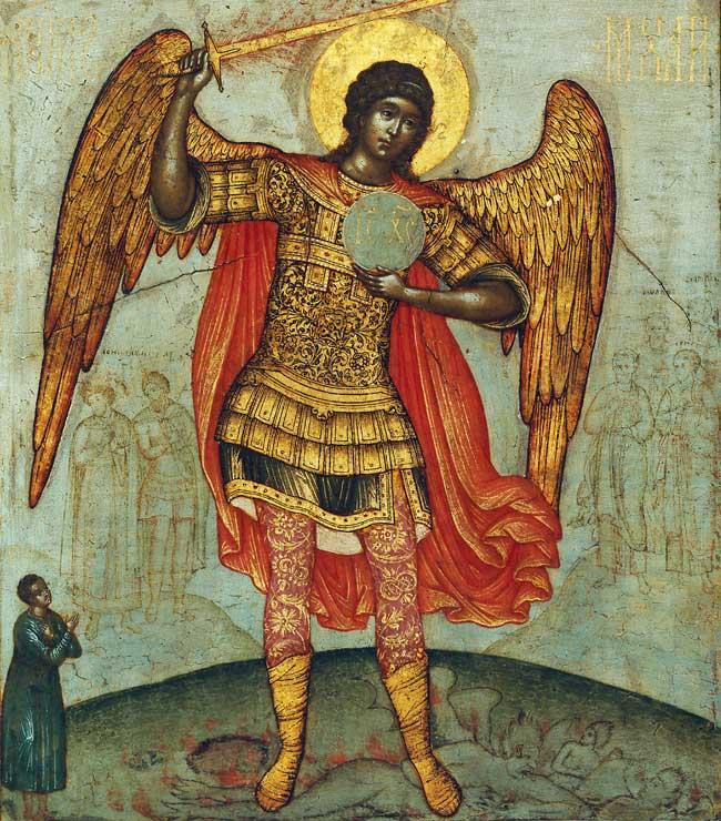 Archange Michel -1676 / Ushakov