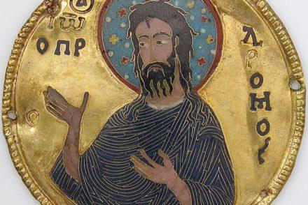 Saint Jean Baptiste - XIIe siècle