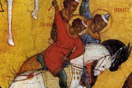 Saints Florus et Laurus, Galérie Tretyakov, Moscou
