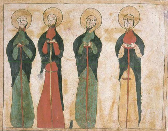 Les quatre Évangiles illuminées par Ewargris, 1038